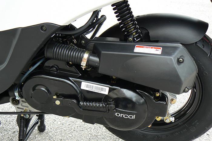 moteur-kite4T